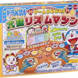 Doraemon Taiko Drum Rhythm Machine