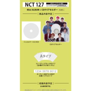 Titip-Jepang-NCT127-LOVEHOLIC-CD-clear-holder