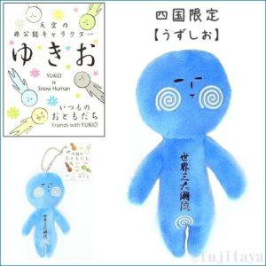 Titip-Jepang-Local-Yukio-Shikoku-Limited-Uzushio-SANUKI-released-in-2018-Plush-Mascot