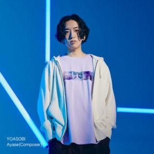 YOASOBI X UNIQLO T-Shirt