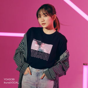 KAOS YOASOBI X UNIQLO T-shirt Black