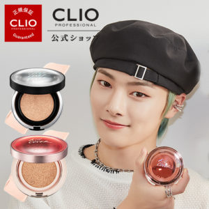 Titip-Jepang-Stray-Kids-Palette-CLIO-official-Popular-Clio-kill-cover-glow-fan-wear-cushion-planning-set-Limited-refill